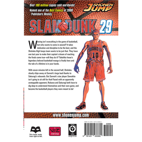 Slam Dunk, Volume 29